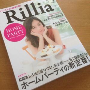 Rillia